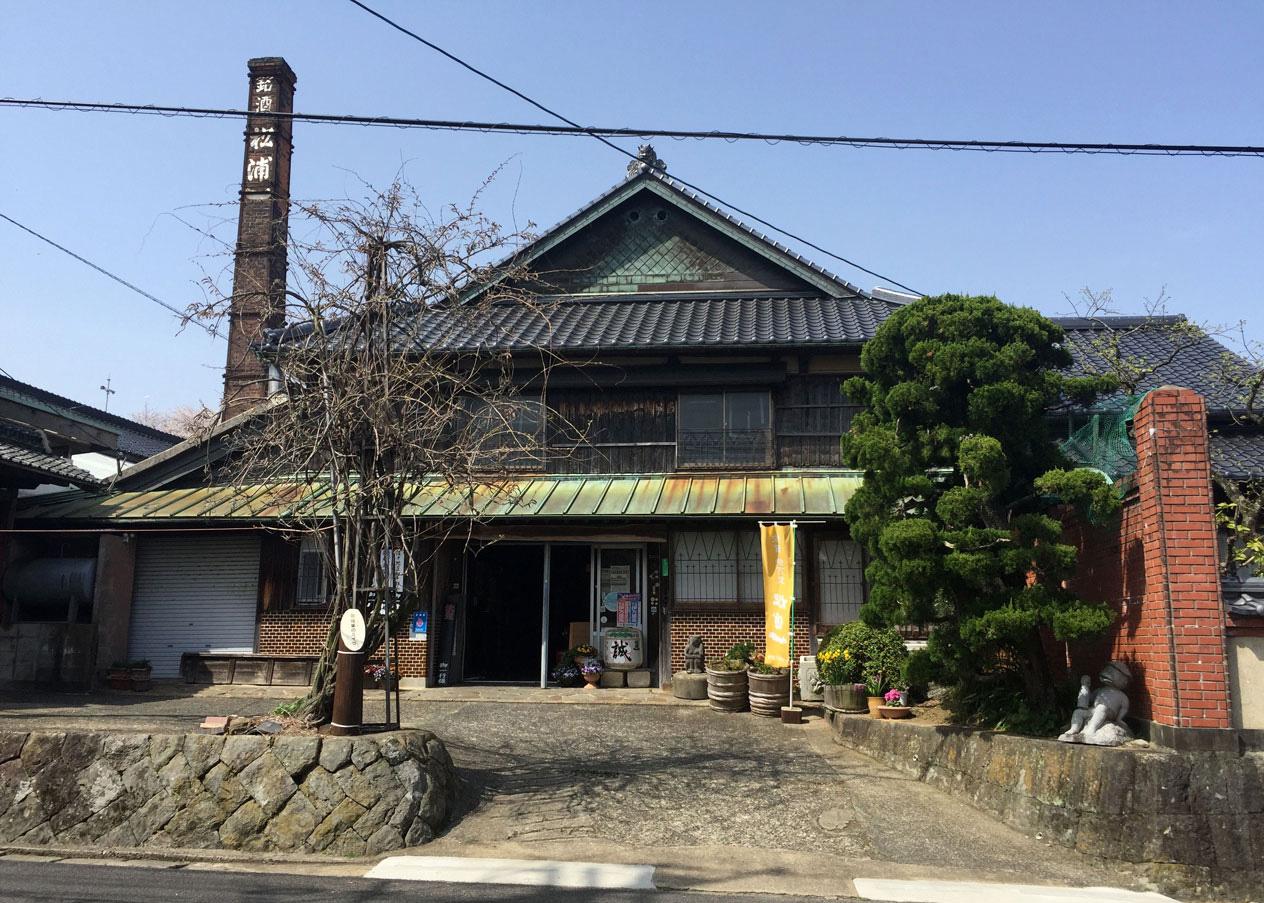 Matsuura Ichi Shuzo Sake Brewery from the street