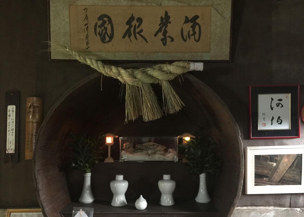The Kappa Shrine